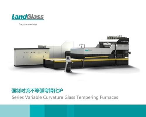 Variable Curvature Glass Tempering Furnaces