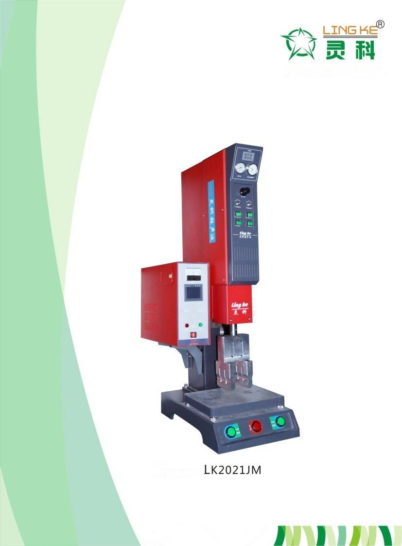 Lingke ultrasonic welding machine for indian computer SD card