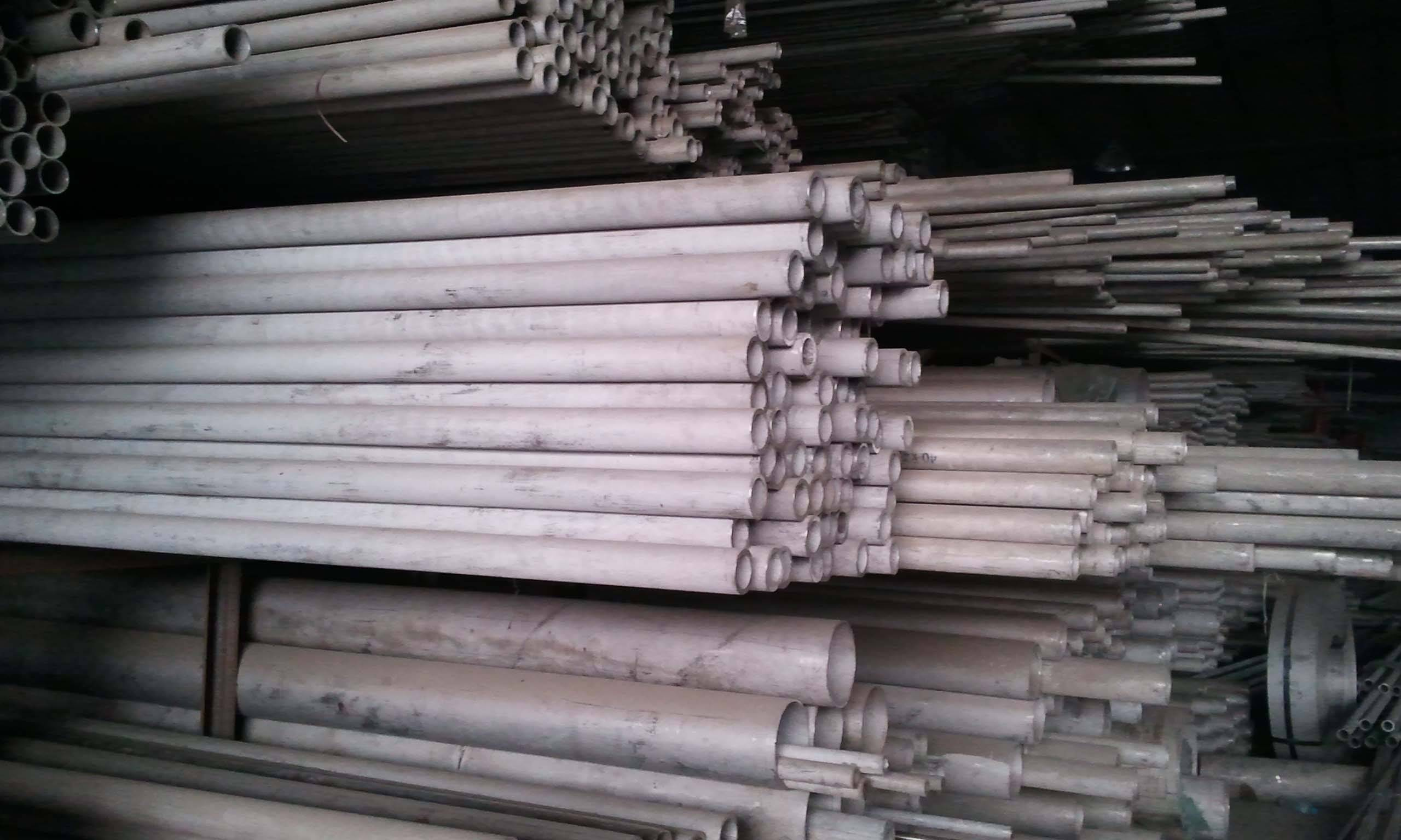 hot rolled 310s stainless steel pipe