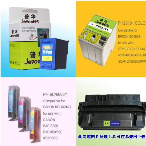 remanufactured toner cartridges for xerox6180