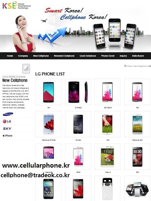Sell the Korea new, renewed, used cellular phone