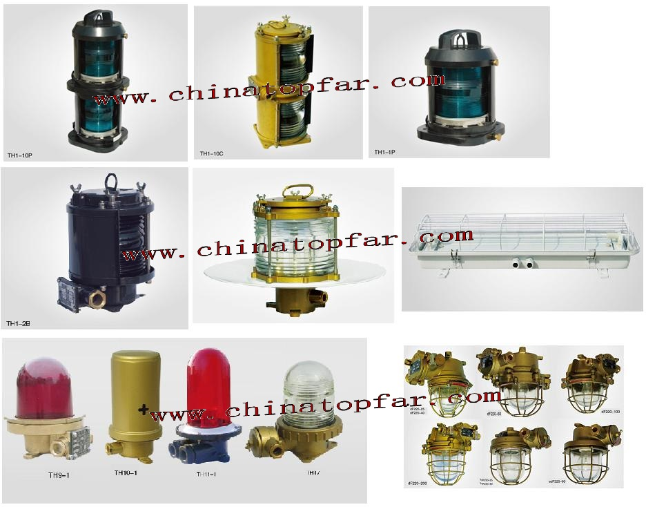 Sell ship navigation signal light,search light,cabin light,LED light,explosion-proof light