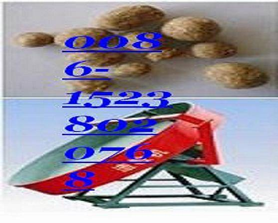 disk fertilizer pellet machine 0086-15238020768