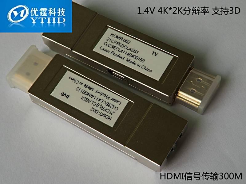 HDMI Extender HDMI Optical Extender 300m HDMI1.4V 4kx2k 3D 1080P 120Hz Optical Fiber Multimode