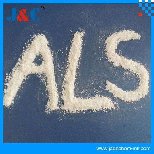 Sodium allyl sulphonate