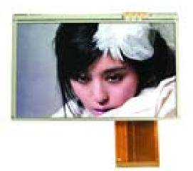 Sell 2.6TFT LCD module