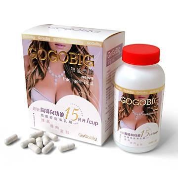 Beauty health food Gogobig breast enhancement