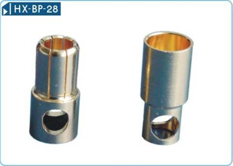 6.0mm bullet connector male and female