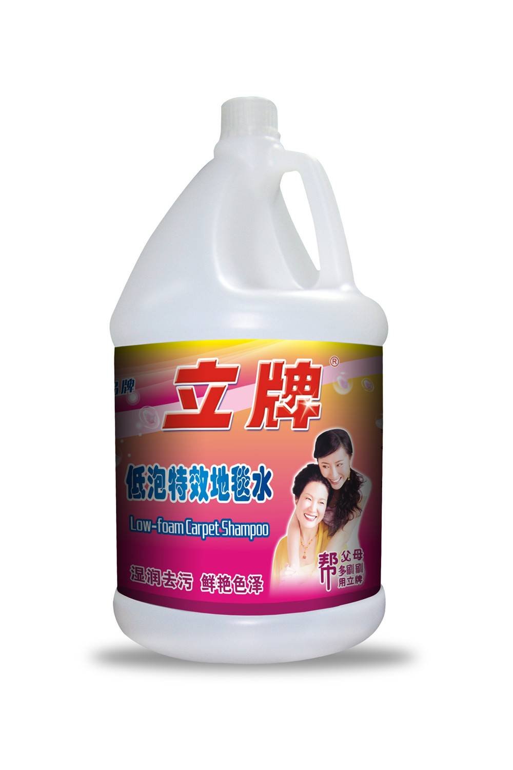 Low-foam Carpet Shampoo, 3.8kg, Accepted OEM Orders, Daily detergent