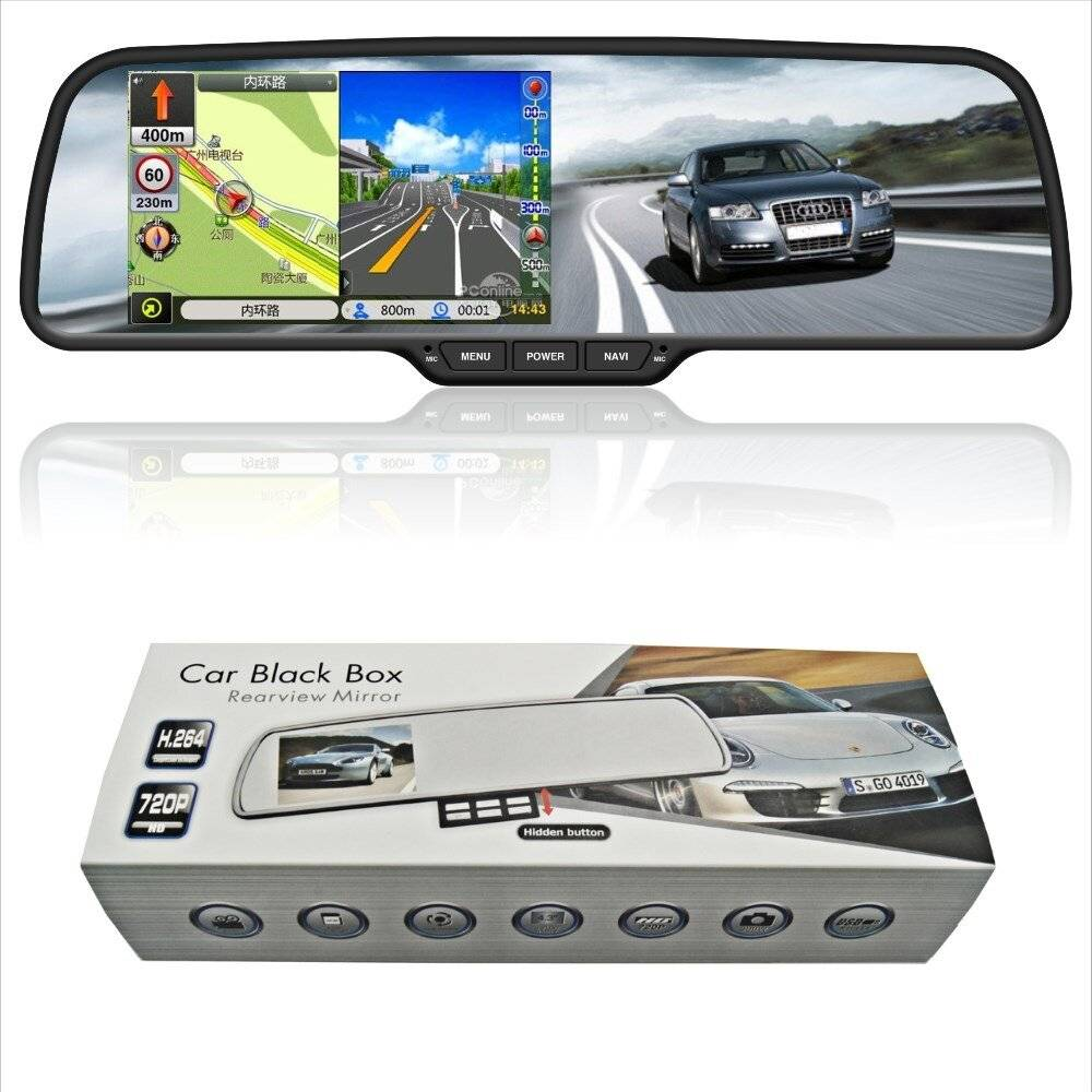 Car Camera Records 5-inch-Android-system-car-Rear-view