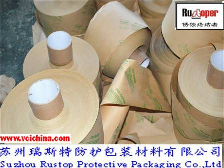 VCI wholesale professional protective paper
