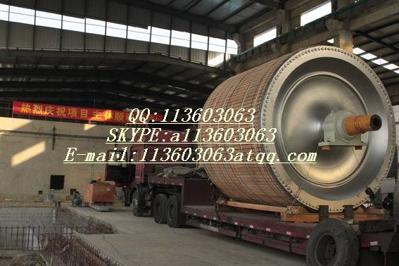 Dryer Cylinder of Paper Machine
