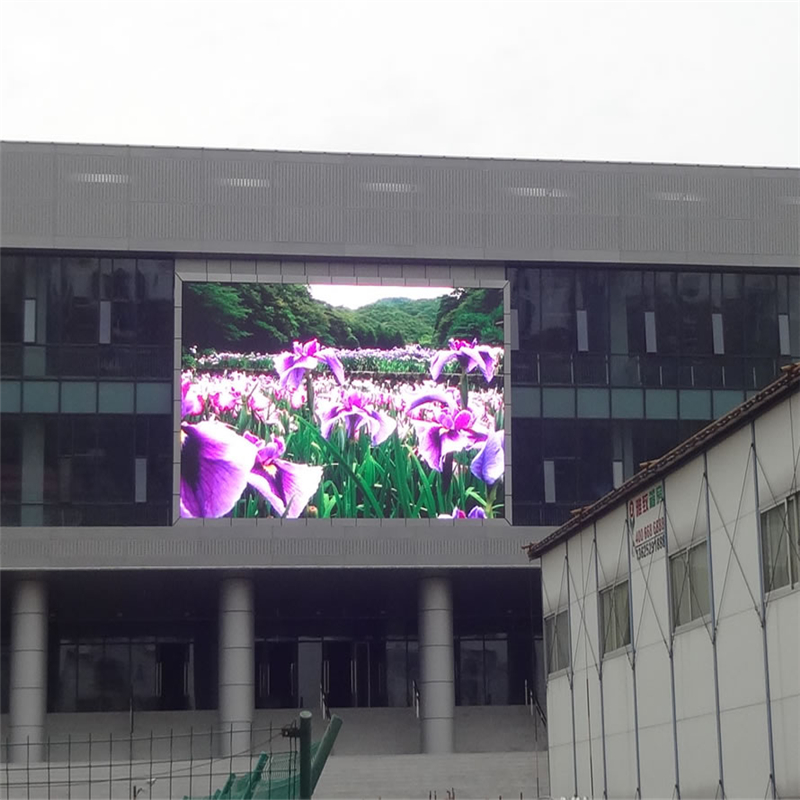 Made In Shanghai China Big full color great p5 smd led screen