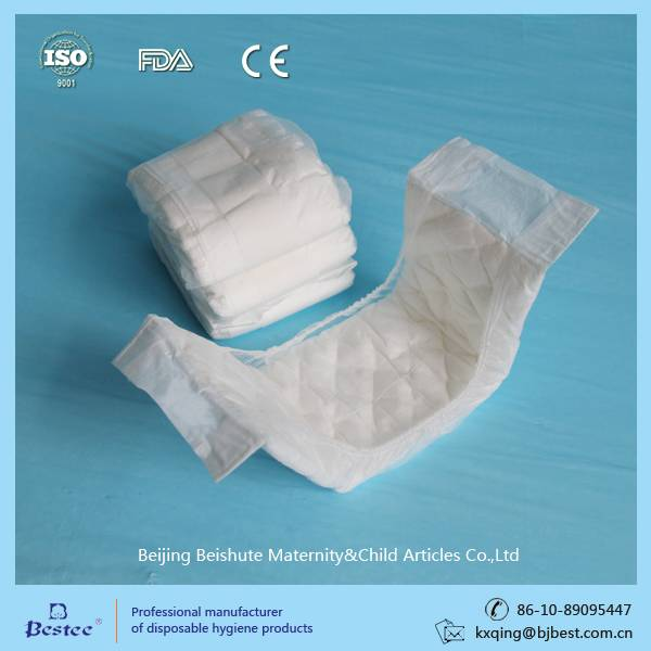 Incontinenced pads supplier