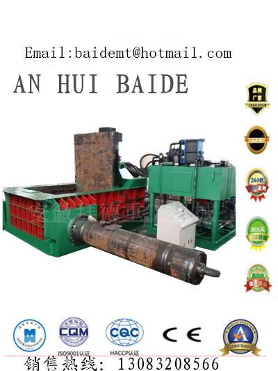 Y81Q-1350 hydraulic aluminum can packing machine(Quality Guarantee)