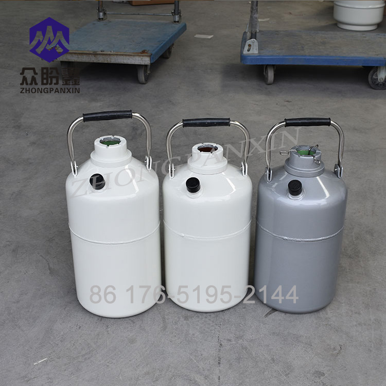 Small Portable Vacuum biological storage transport Liquid Nitrogen dewar flask tank container