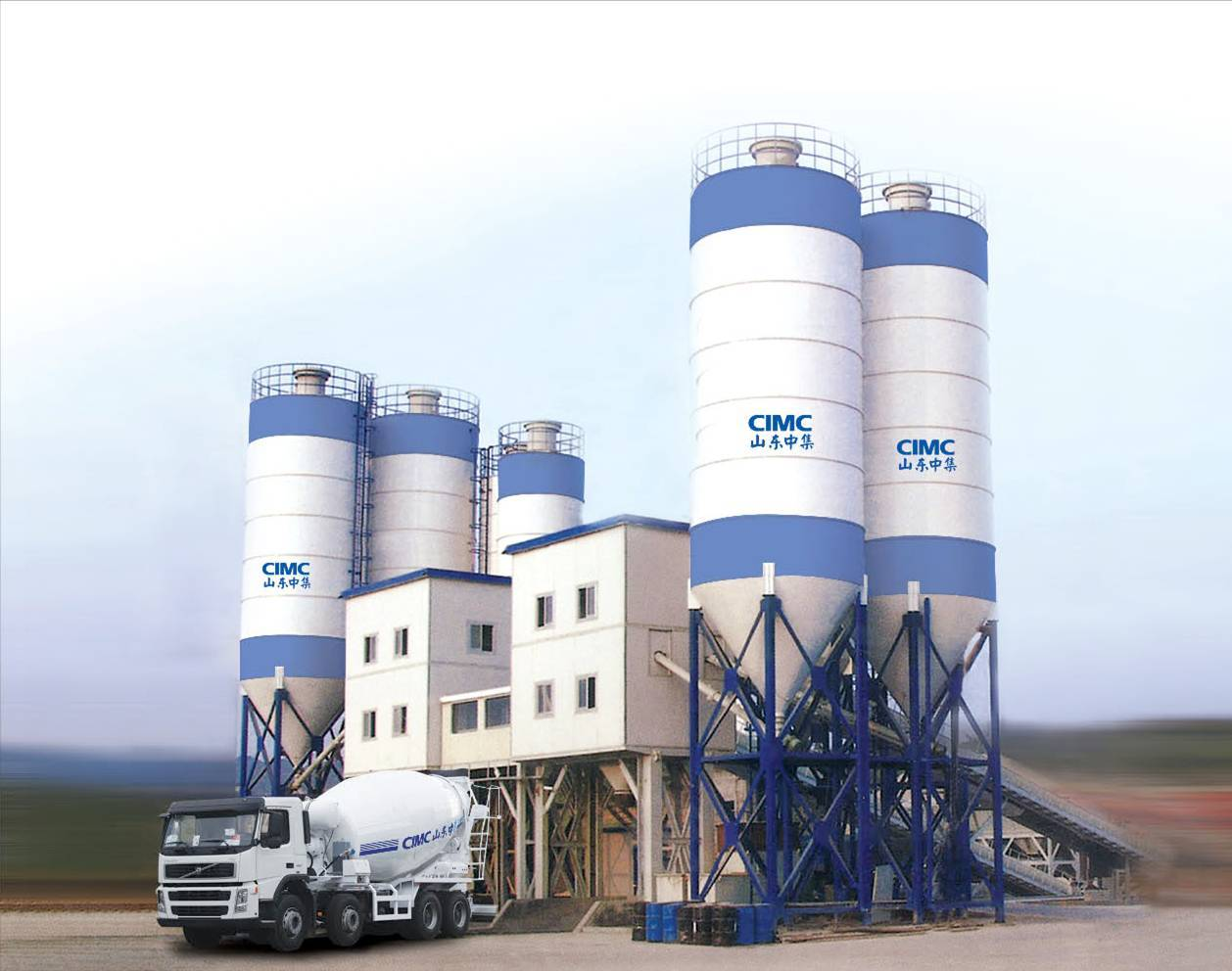 concrete batching plant/mixing station