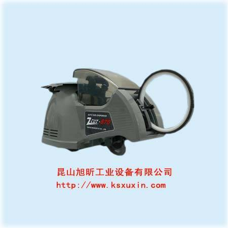 ZCUT-870 Automatic Tape Dispenser