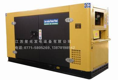 Sell Diesel Generators-Silent generator set