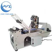 PFL50A Semi automatic labeling machine with code printer