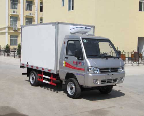 2.4m-2.7m length Refrigerated minivan
