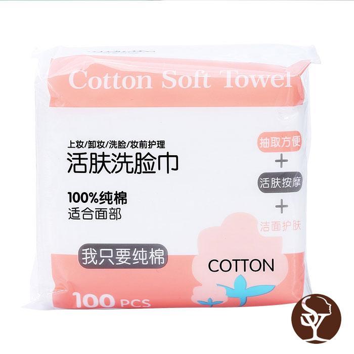 Cotton Pad CP.BBB-HZM.B125