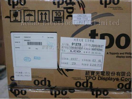 LCD TD035STED7