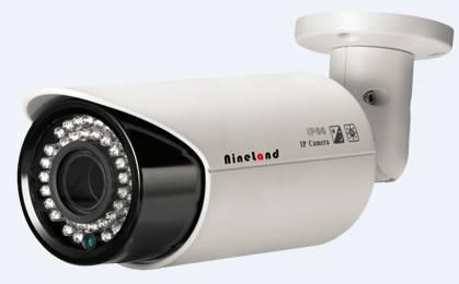 2.0MP HD IP Camera 1080P