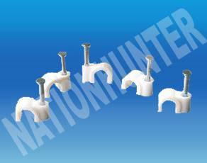 Sell Plastic Clip Mould/Clip Mold/Wire clip Mould