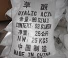 China Lowest Price of Oxalic Acid 99.6%min