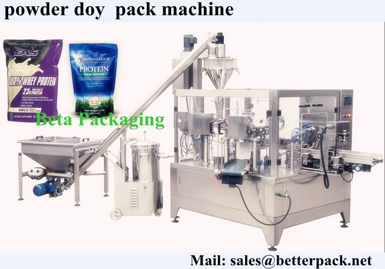 powder doypack pouch bagging machine