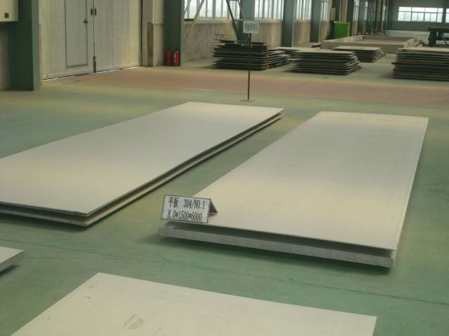Low price 310S stainless steel plate