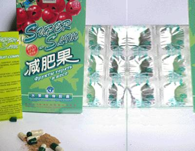Super Slim Pomegranate Weight Loss Capsule