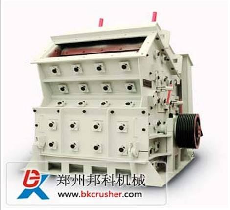 Impact crusher/bangke stone crusher/impact stone crusher