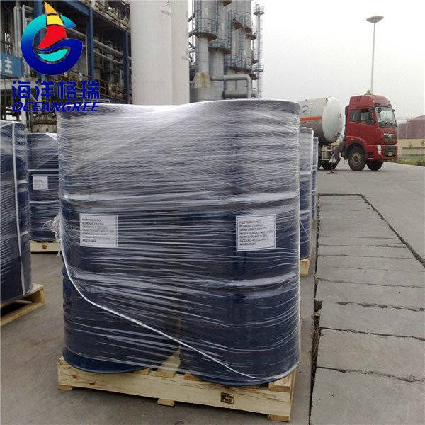Cheap price cas 57-55-6 propylene glycol for food additive