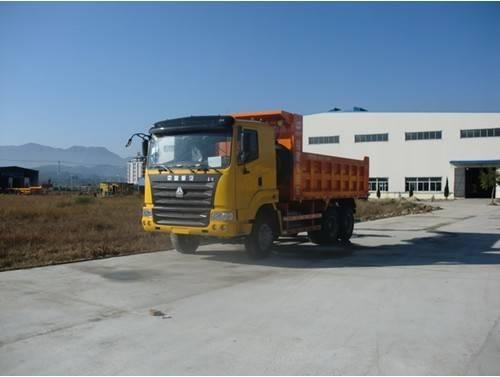 Sell 44 Light Heavy Duty Truck