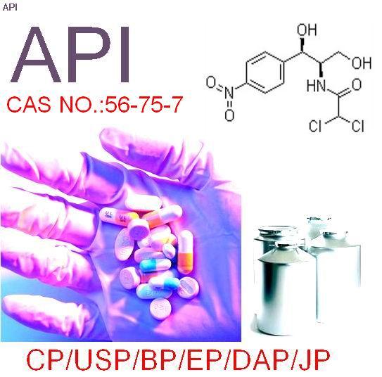 The queen of quality 56-75-7,Chloramphenicol/Antibiotics