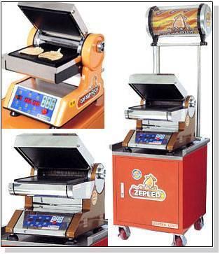 BABEJING-O food processing machine