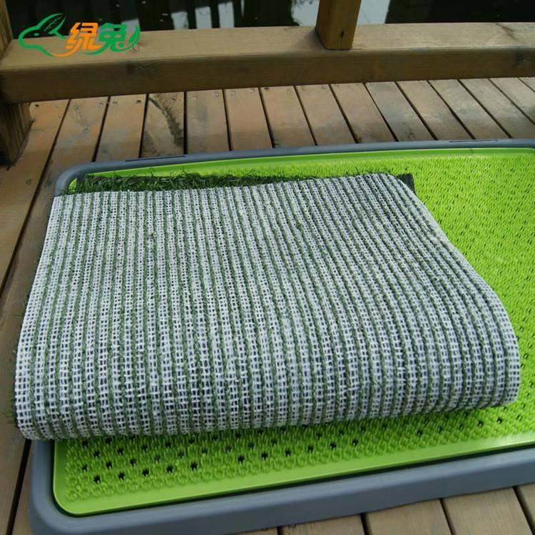 Three Layers Pet Puppy Dog Training Toilet with Grass Mat