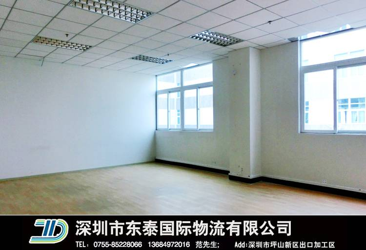 The Advantages of Setting up Warehouse in Shenzhen, China