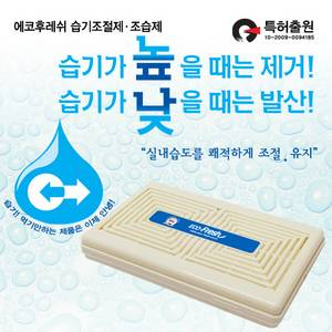 Eco-Fresh Humidity controller, moisture, moisture removal