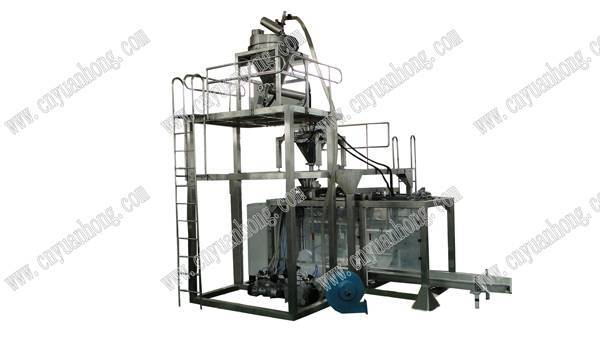 Autoamtic Plastic Bag-given Vacuum Packing Machine(GFCF25B)
