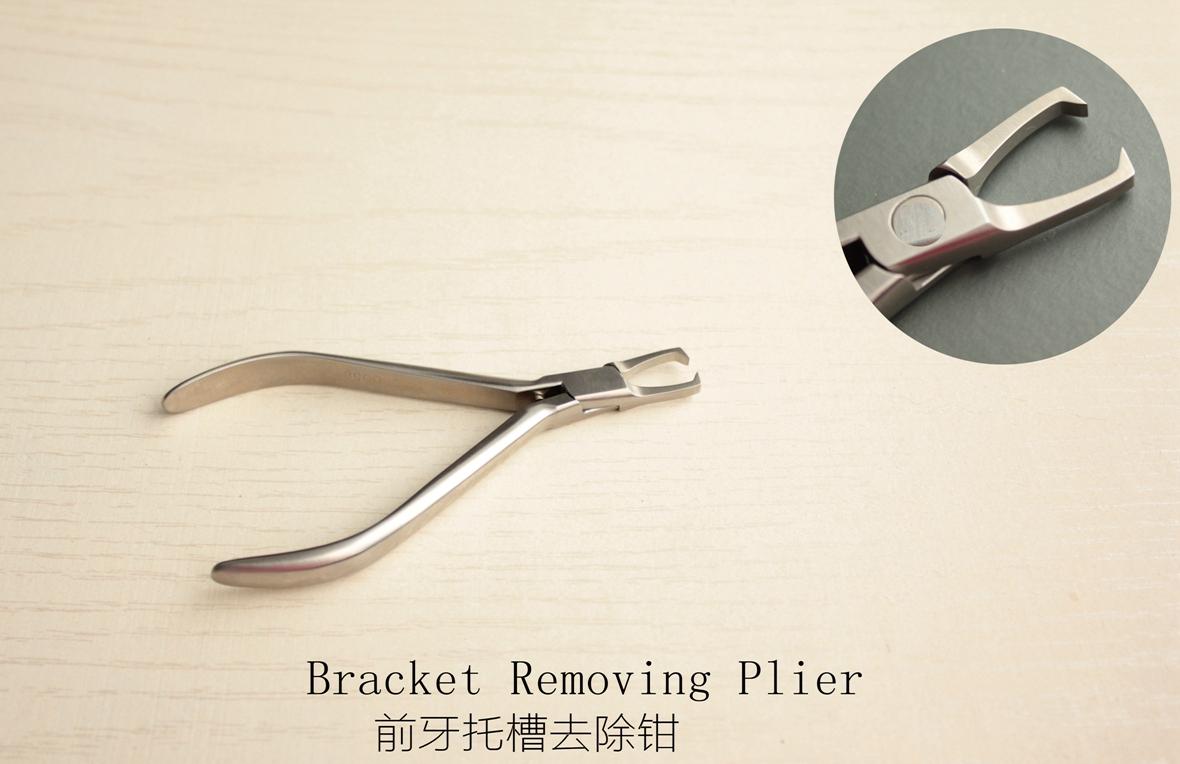 Orthodontic Plier- dental instruments-Bracket Removing Plier