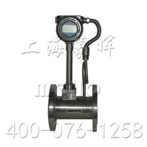 Vortex street flowmeter