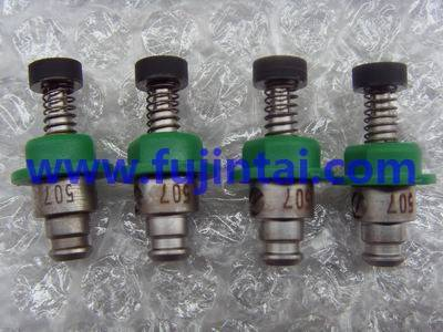 40001345 NOZZLE ASSEMBLY 507
