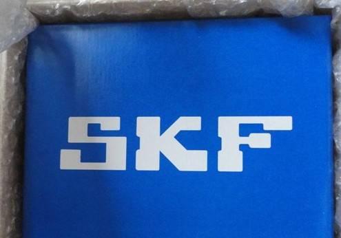 SKF bearing SKF 51108 Bearing