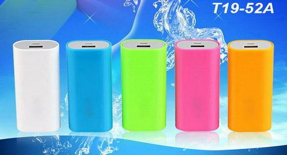 Sell Power Supplies (Power Bank) T19-52