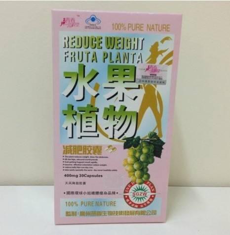 Reduce Weight Fruit Plant Herbal Slim 10kg a week fruit Capsule