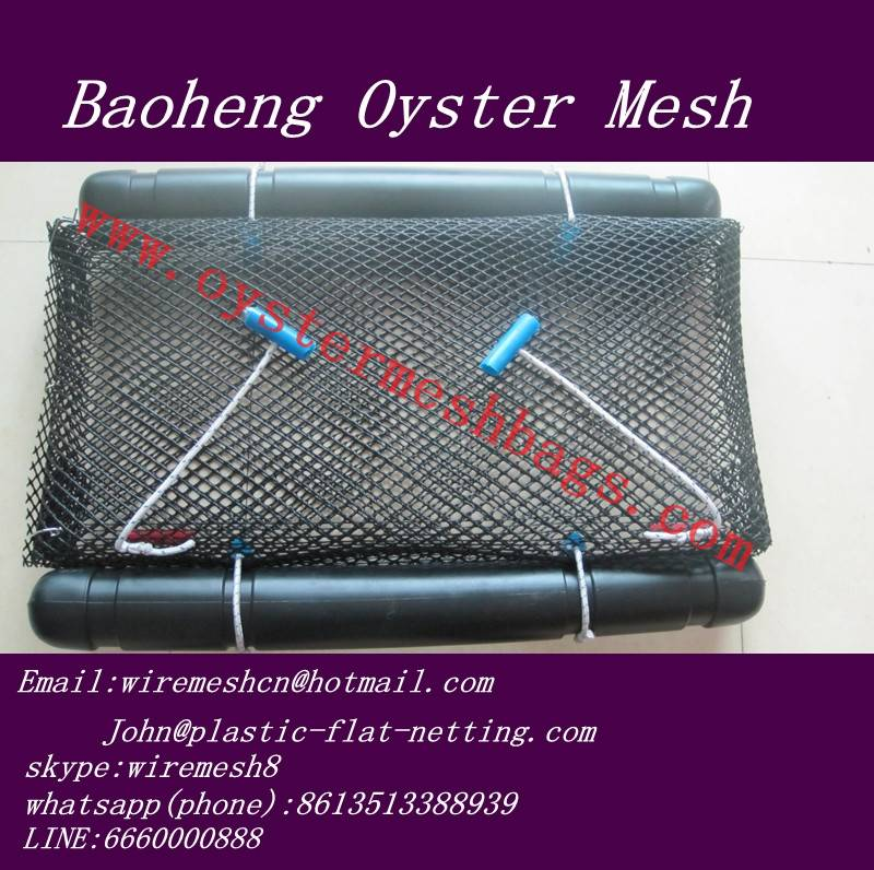 Oyster growing bag,oyster grow out bag