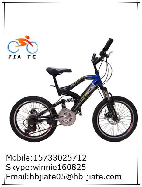 sell high speed MTB bike